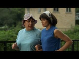 Клип Свaты 5 (2011) 16 серия ФИНАЛ смотреть онлайн.